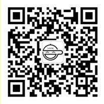 梅州市 聚焦电子烟 微信公众号