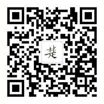 中国·上海 楚零微课堂