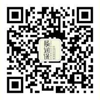 河南·郑州 肠润保
